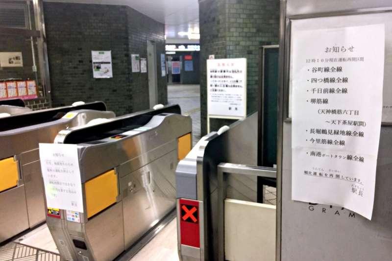 大阪地下鐵張貼出的電車開通狀況。(圖/陳怡秀攝影,想想論壇提供)