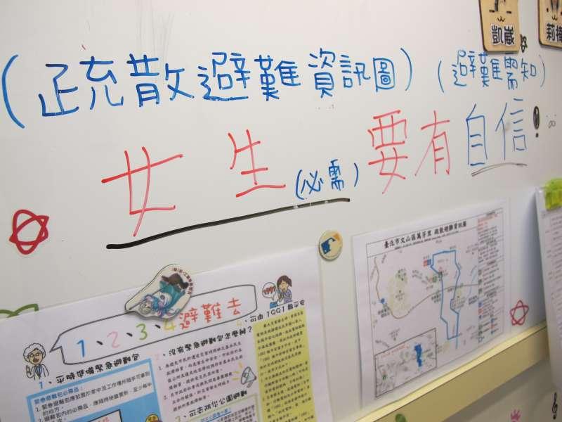 忠義基金會中女生宿舍白板上的自我惕勵標語(圖/曹嘉真攝).jpg