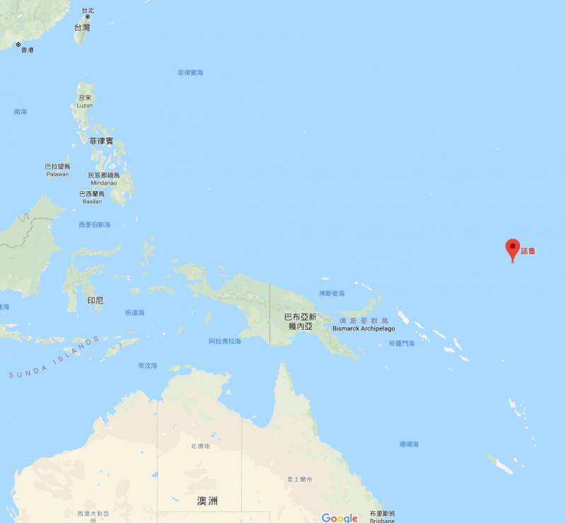 20180624-外交部24日證實,2017年台灣與澳洲簽訂合作備忘錄,讓澳洲政府可將現居諾魯(圖紅點處)的難民及尋求庇護者送來台灣就醫,至今已治療10多名急症或重症病患。(翻攝自Google Map)