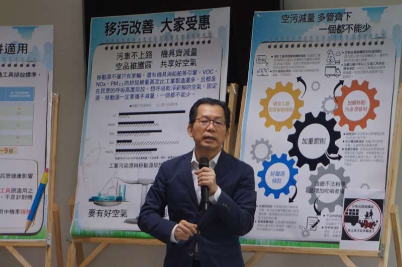 2018-06-26_環保署長李應元針對《空汙法》說明五大亮點。(翻攝環保署官網)