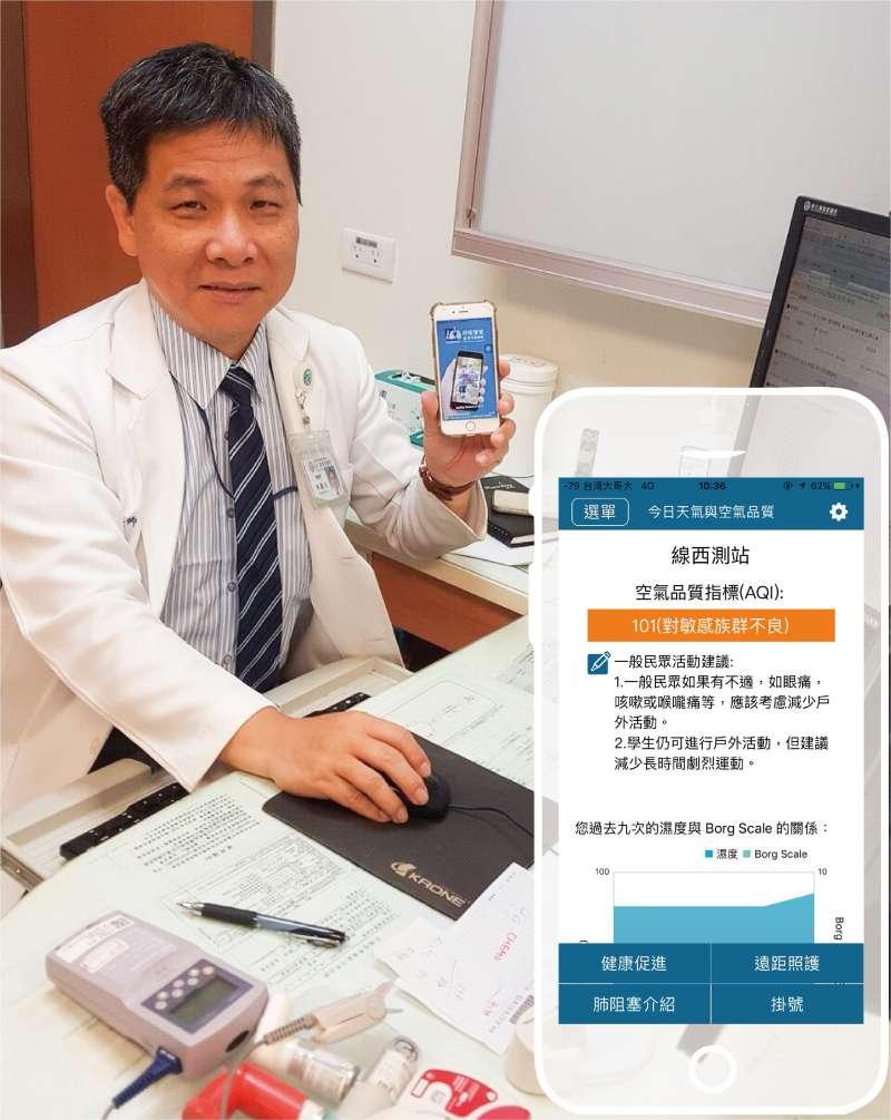 彰基醫療長林慶雄醫師認同「彰基呼吸管家App」能協助病患提高自我照護之認知與能力(圖/好優數位提供)