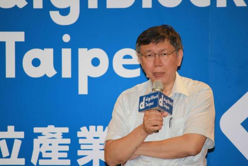 v台北市長柯文哲29日上午前往「台北數位產業園區digiBlock Taipei」開幕典禮。(方炳超攝).jpg