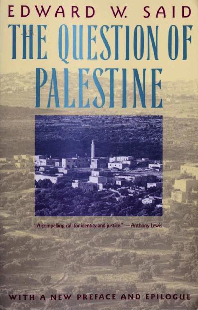 薩依德1979年著作《巴勒斯坦問題》。(作者劉任昌提供)