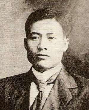 蔣渭水(取自wiki)