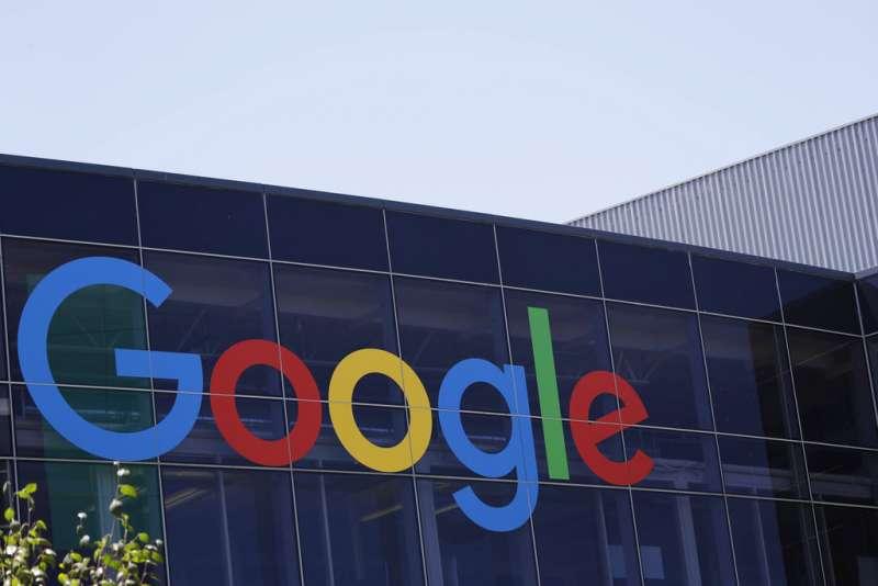Google(美聯社)