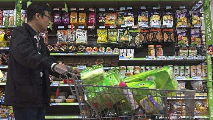 6月16日,中國商務部宣佈,將對美國大豆等農產品、汽車、水產品等加徵關稅,稅率為25%。(德國之聲)