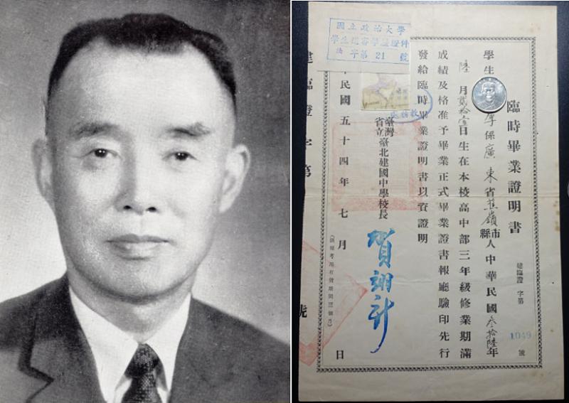 建中故校長賀翊新和他當年發出的臨時畢業證書。(建中校史館)