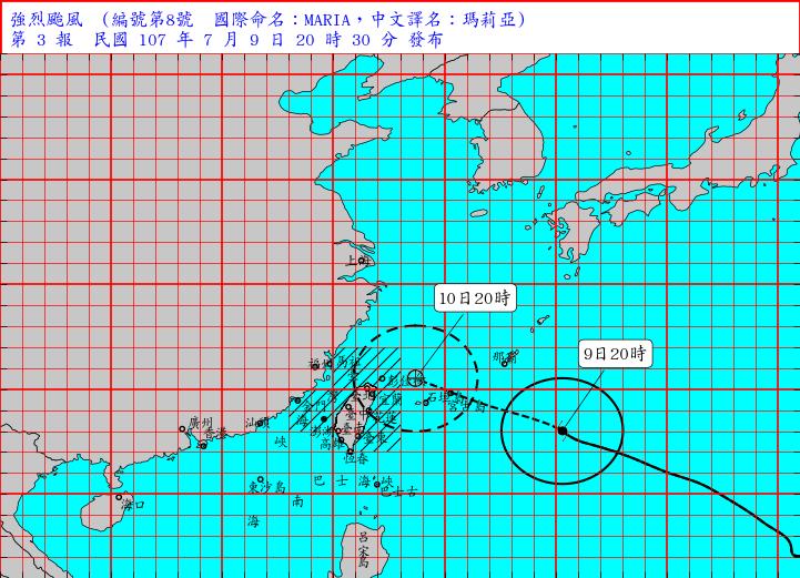 20180709,瑪莉亞颱風。(取自中央氣象局)