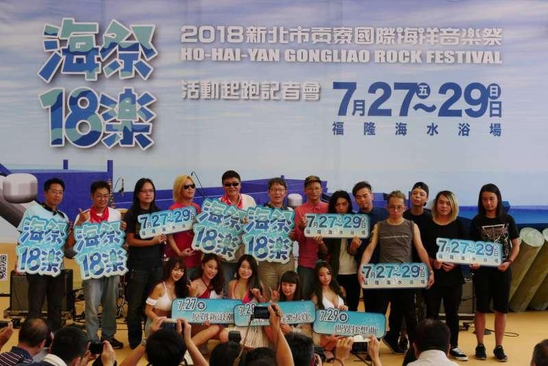 貢寮國際海洋音樂祭邁入第18回,勢必要持續提升規格、打造為更國際化的音樂盛會,來吸引更多國家赴台參賽。(圖/新北市政府觀旅局提供)
