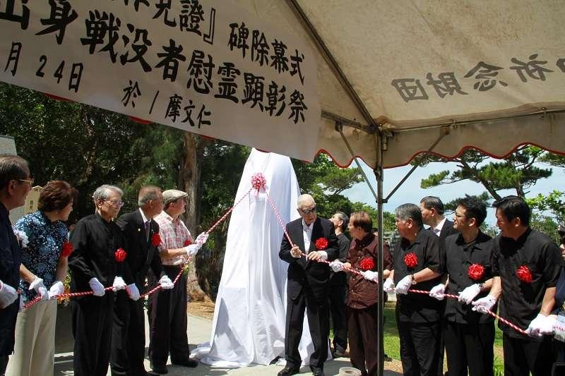 前總統李登輝(中)赴沖繩,參加台籍日本兵的慰靈碑揭幕儀式。(取自李登輝臉書粉絲專頁)