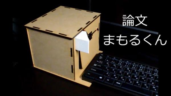 (圖/取自,智慧機器人網提供)