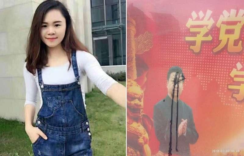 有消息說,董瓊瑤(推特)潑墨習近平像之後,遭到輪番審訊。