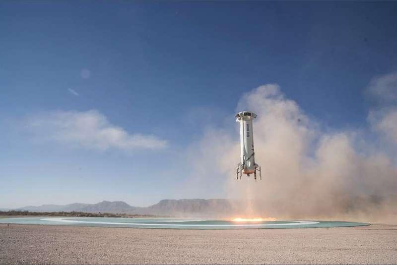藍色起源(Blue Origin)研發的載客火箭「新謝帕德號」(New Shepard)。(取自Blue Origin官網)