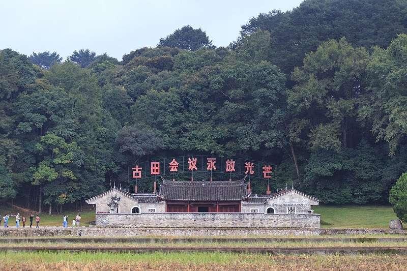 古田會議會址。(Zhangzhugang ∕維基百科)