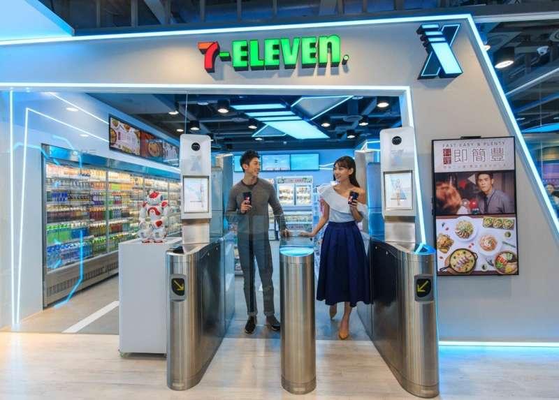 台灣首間7-ELEVEN無人商店「X-STORE」。(取自統一超商)