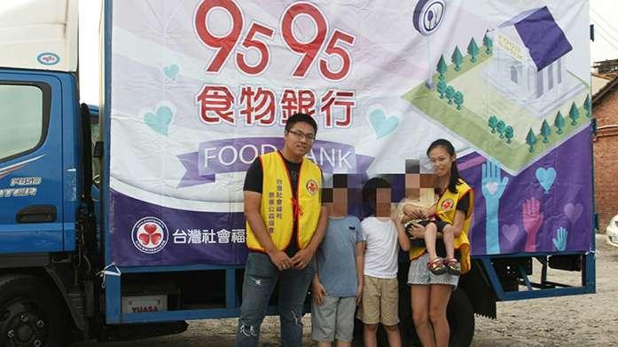 (圖/9595食物銀行 提供)