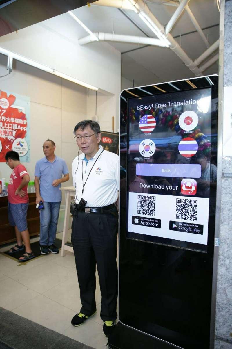 台北市長柯文哲使用BEasy真人線上口譯APP,實地考察晴光商圈導覽活動(圖/恆鼎科技提供)