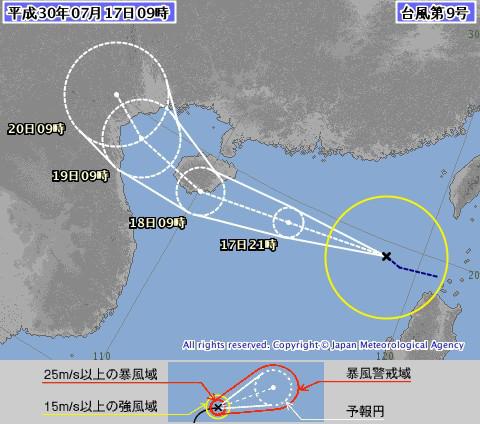 20180717-在北方的高氣壓穩定導引下,山神颱風以每小時30公里的速度快速向西進行,預計明天就會直撲海南島。(取自日本氣象廳官網)