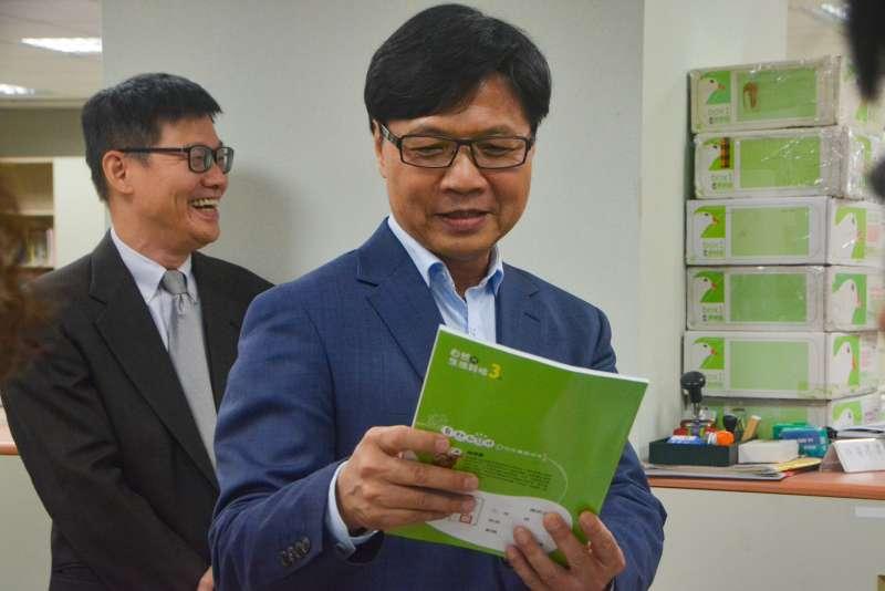 20180717-教育部長葉俊榮訪視國家教育研究院台北院區。(曾定嘉攝)