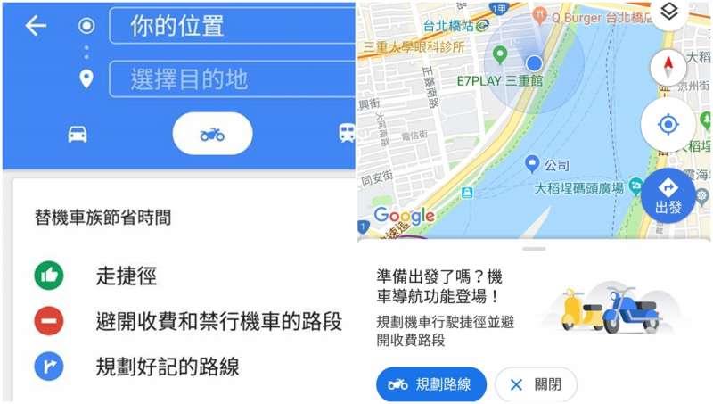 (圖/翻攝自 Google 地圖)