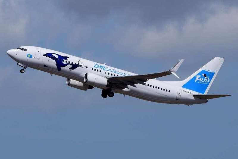 帛琉太平洋航空宣布停航