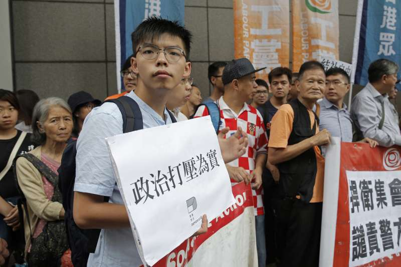 香港民間人權陣線發起示威遊行,反對港府計畫以維護國家安全理由取締「香港民族黨」,圖為黃之鋒。(AP)
