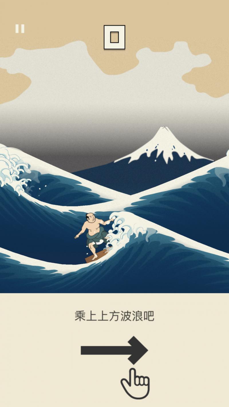 Ukiyowave是以葛飾北齋的浮世繪為靈感,並融合衝浪所製成的動作遊戲,讓玩家在視覺上帶來不同的體驗。(圖/風傳媒)