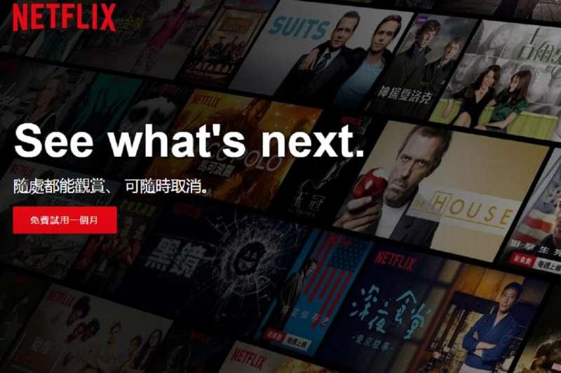 曾經被百視達、各家有電視業者看衰的Netflix,市值一度超過迪士尼,成為美國最值錢的媒體公司。(圖/截自Netflix官網)