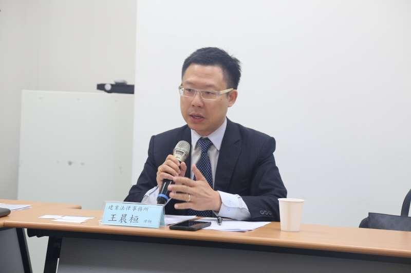建業法律事務所資深合夥律師王晨桓。(圖/Agnes Chen攝)