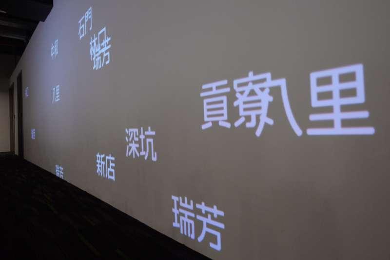 20180727-蘇貞昌辦公室設計團隊專訪,辦公室的互動裝置。(甘岱民攝)