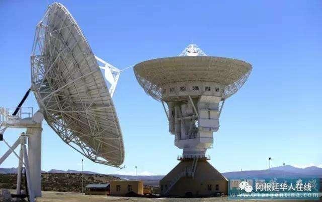 中國在阿根廷內烏肯省建立的空間監測站(太空觀測站)(取自網路)