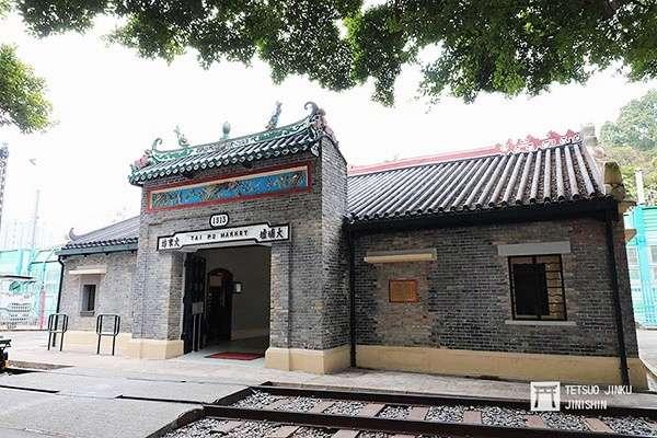 舊大埔墟車站,擁有金字頂中國傳統建築外觀,至今已有105年的歷史(圖/作者|想想論壇)