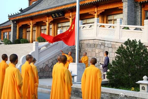 北京龍泉寺(微博)