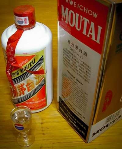 茅台酒。(圖/維基百科)