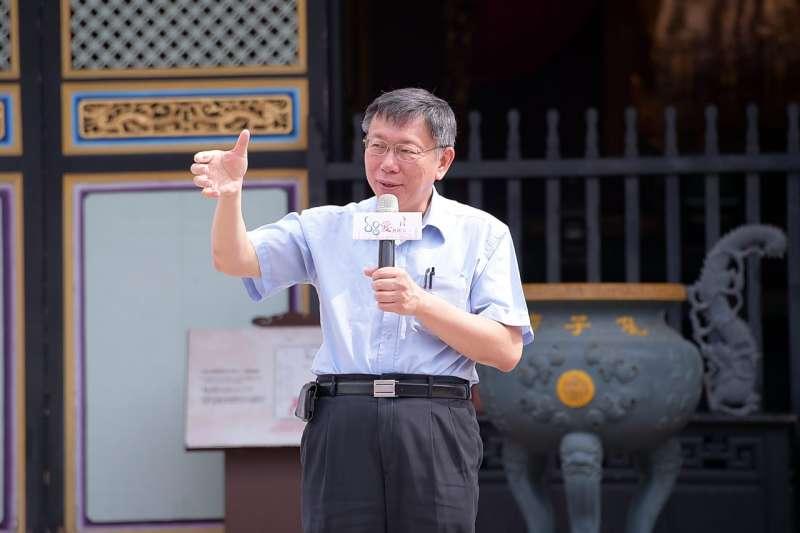 20180805-台北市長柯文哲5日上午前往孔廟出席「88愛無限大」父親節慶祝活動。(取自台北市政府)