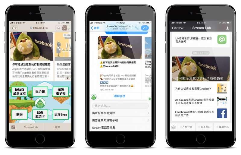 Stream 智慧行銷管理系統還能跨社群平台串連操作(圖/知惠科技提供)