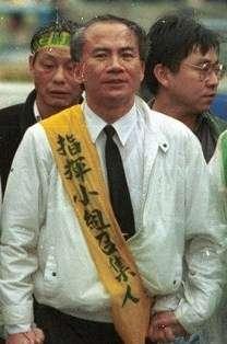 林義雄(圖/維基百科)