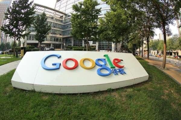 如今Google考慮重返中國,整體條件也大不如前,事實上也很難在中國取得影響地位。(圖/shutterstock,數位時代提供)