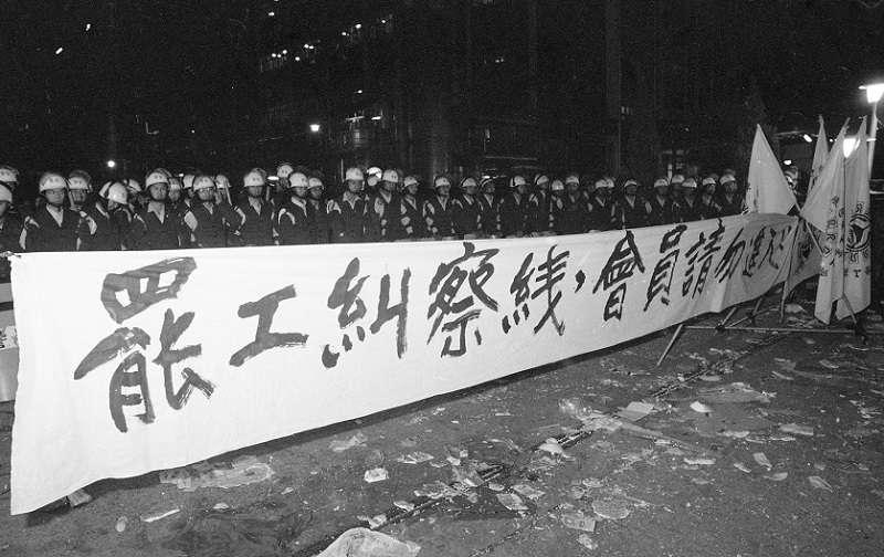 遠化罷工。(蔡明德攝)