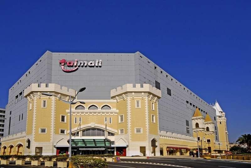 圖/台茂購物中心