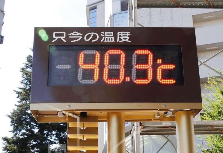 今年7月23日,日本埼玉縣熊谷市氣溫飆破攝氏40度(美聯社)