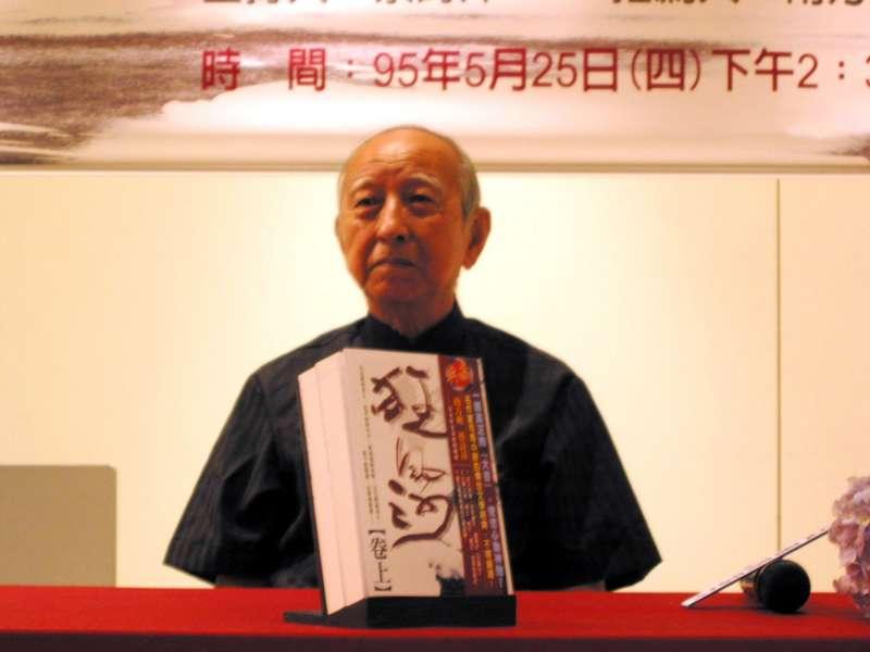 作家司馬中原作品「狂風沙」在相隔40年後重新規劃推出。(中央社記者陳蓉攝 2006年5月25日,文化+提供)