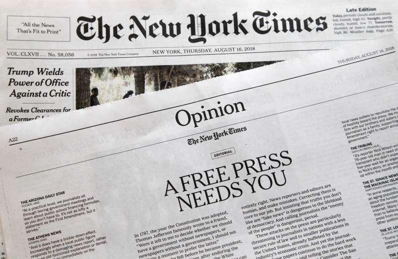 。美國老牌大報《波士頓環球報》發起聯合抗議活動,逾350家美國媒體16日齊發主張「新聞自由」的社論,譴責川普危害新聞工作。(美聯社)