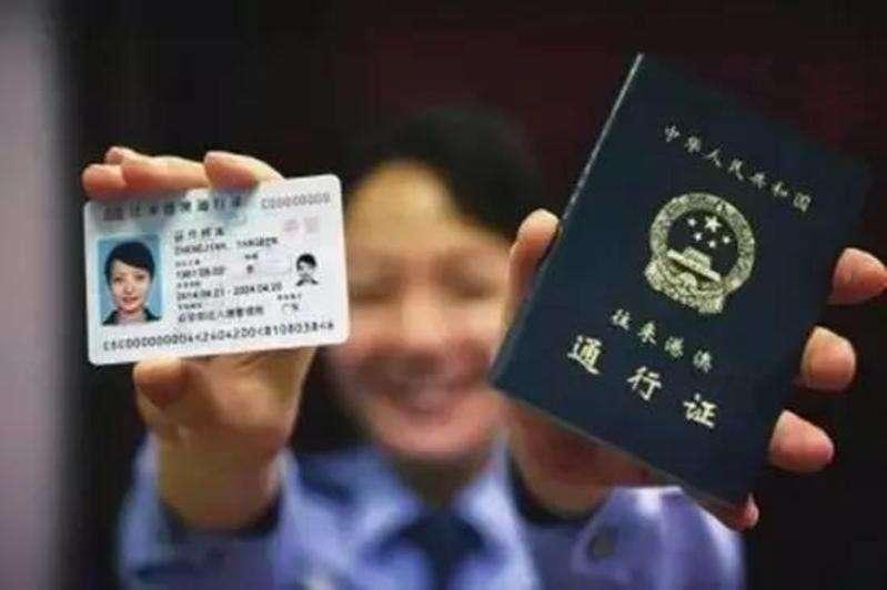 大陸九月實施台港澳台居民居住證制度。