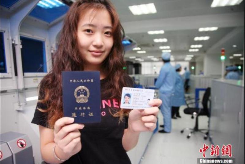 大陸九月實施台港澳台居民居住證制度。(中新網)
