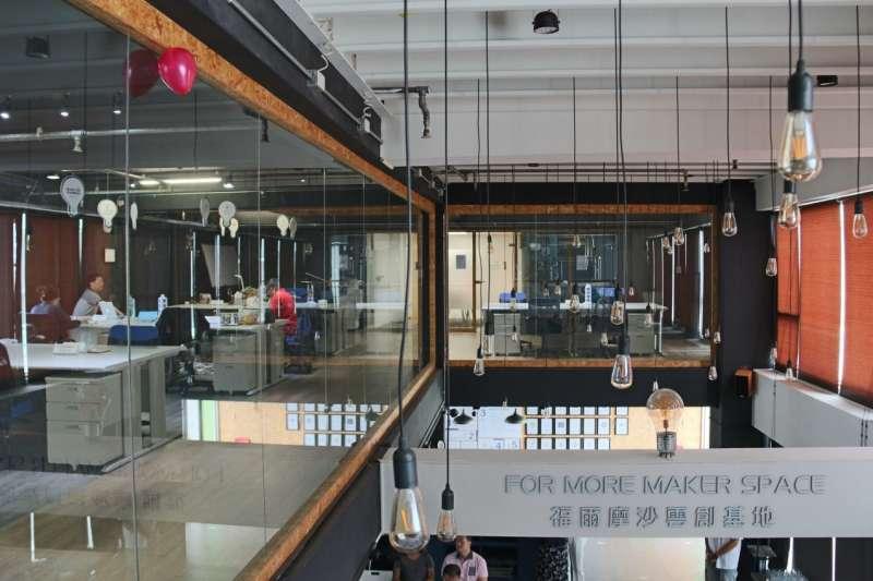 台中創生在地服務中心實體場域(圖/經濟部中小企業處 提供)