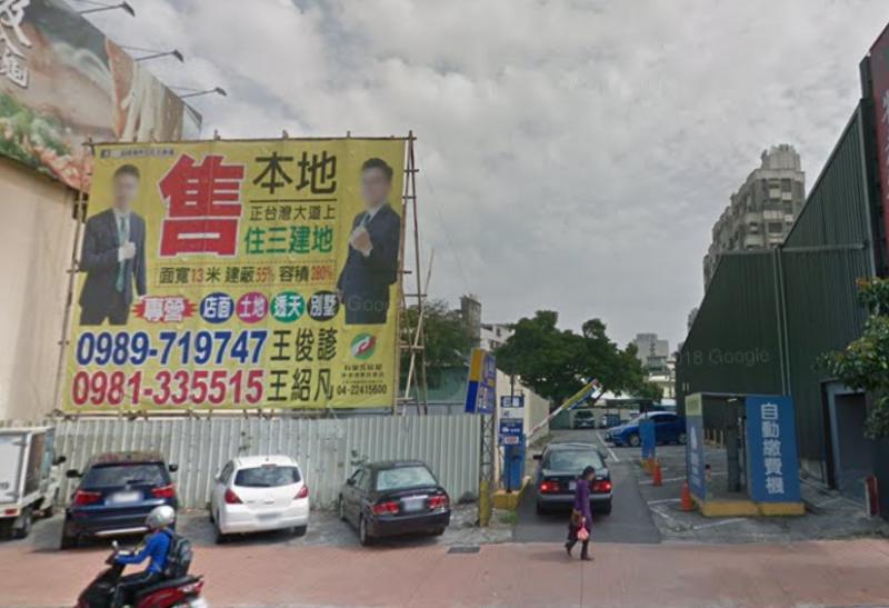 衛爾康西餐廳原址(圖/取自google map)