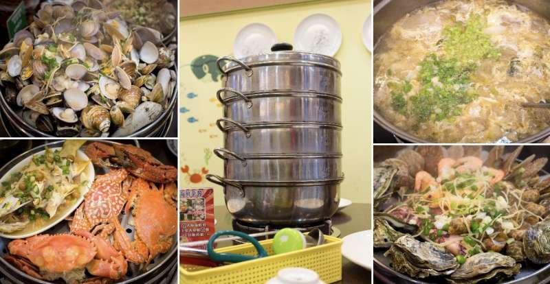 媲美美食界 101 的海鮮塔霸氣上桌,令人印象深刻,越多人吃越好吃(圖/鮮蒸霸蒸氣海鮮塔提供)
