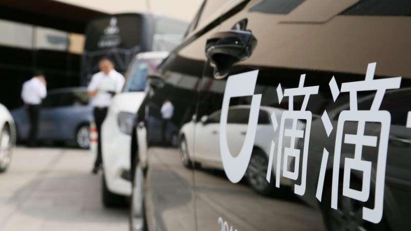 滴滴公司周日(8月26日)宣佈,將在全國範圍內下線順風車業務,並重新評估業務模式和產品邏輯。(圖/BBC中文網)