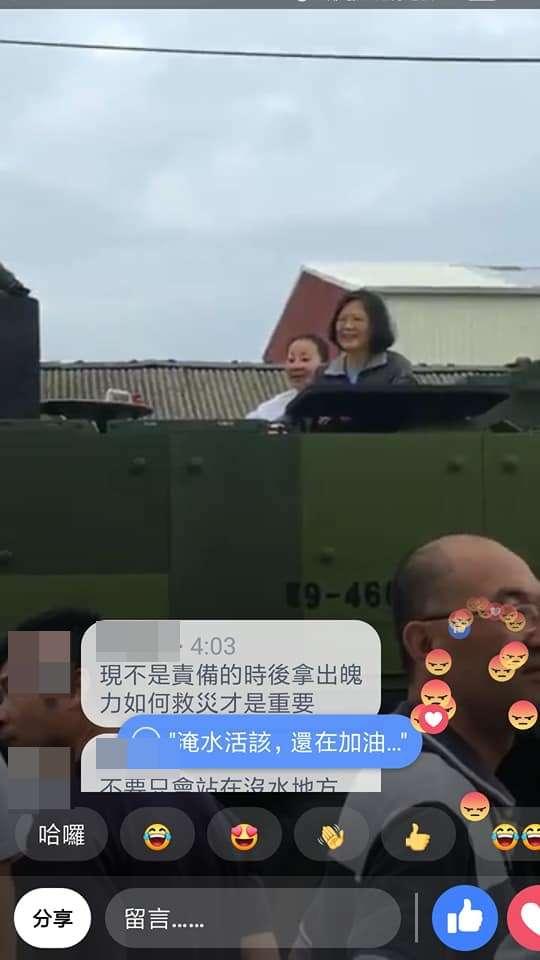 20180828-總統蔡英文25日前往嘉義市勘災。(取自臉書)